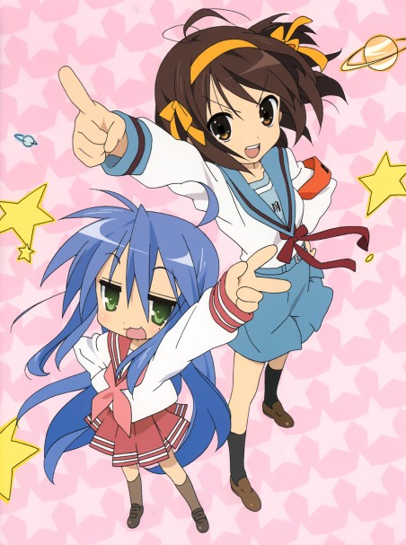 Haruhi_Suzumiya_Lucky_Star