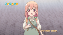 Hinako Sakuragi Note Anime Screenshot