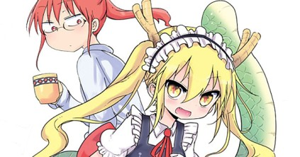 Miss Kobayashi-san no Dragon Maid Yuri Manga