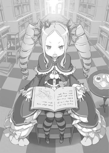 Re:Zero Light Novel Volume 2 Beatrice Artwork